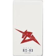GD-104A [4000mAh USB出力 リチウムイオンポリマー充電器 2.1A 機動戦士ガンダム 逆襲のシャア RX-93 νガンダム]