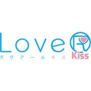 LoveR Kiss コスチュームデラックスパック [PS4ソフト]