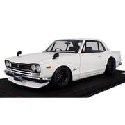 IG1936 1/12 日産 スカイライン 2000 GT-R KPGC10 ホワイト [レジンキャストミニカー]