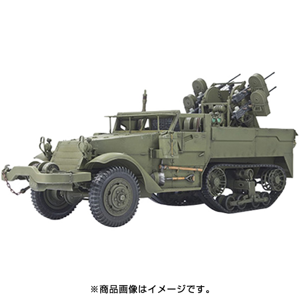 FV35203 M16 対空自走砲 ミートチョッパー [1/35スケール プラモデル]