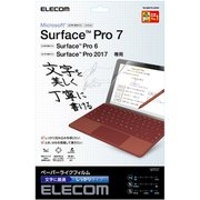 TB-MSP7FLAPNH [Surface Pro7/Pro6/Surface Pro 2017年モデル/保護フィルム/ペーパーライク/反射防止/文字用/しっかりタイプ]
