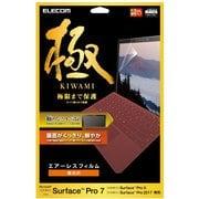 TB-MSP7CFLAG [Surface Pro7/Pro6/Surface Pro 2017年モデル/保護フィルム/極み設計/エアーレス/高光沢]