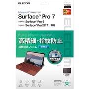 TB-MSP7FLFAHD [Surface Pro7/Pro6/Surface Pro 2017年モデル/保護フィルム/高精細/防指紋/反射防止]