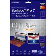 TB-MSP7FLHSG [Surface Pro7/Pro6/Surface Pro 2017年モデル/保護フィルム/衝撃吸収/ハイスペック/ブルーライトカット/光沢]