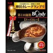 S&B 神田カレー ボンディ チーズカレー