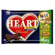 ハートチョコレート(ピーナッツ)甘さひかえめ袋 15枚