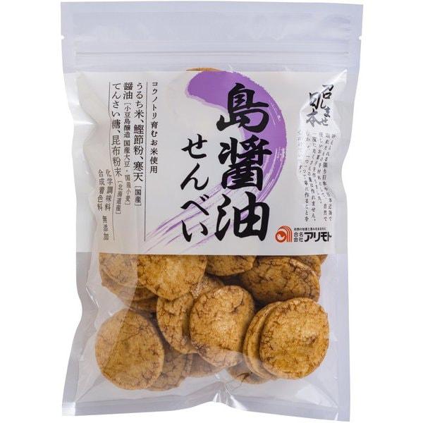 新・召しませ日本・島醤油煎餅 80g
