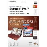 TB-MSP7FLAPL [Surface Pro7/Pro6/Surface Pro 2017年モデル/保護フィルム/ペーパーライク/反射防止/上質紙タイプ]