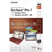 TB-MSP7FLAPLL [Surface Pro7/Pro6/Surface Pro 2017年モデル/保護フィルム/ペーパーライク/反射防止/ケント紙タイプ]
