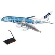 NH00099 1/100 A380 JA381A FLYING HONU ANAブルー WiFiレドーム [ABS飛行機]