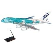 NH00100 1/100 A380 JA382A FLYING HONU エメラルドグリーン WiFiレドーム [ABS飛行機]