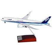 NH20169 1/200 787-9 JA921A WiFiレドーム スナップフィット [ABS飛行機]