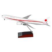 JG20171 1/200 777-300ER 80-1112 政府専用機 WiFiレドーム スナップフィット [ABS飛行機]