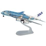 NH50063 1/500 A380 JA381A FLYING HONU ANAブルー WiFiレドーム [ABS飛行機]