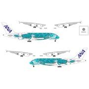NH50078 1/500 A380 JA382A FLYING HONU エメラルドグリーン WiFiレドーム [ABS飛行機]
