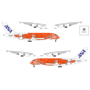 NH50081 1/500 A380 JA383A FLYING HONU サンセットオレンジ WiFiレドーム [ABS飛行機]