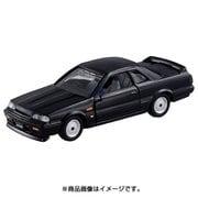 トミカプレミアム 04 日産 スカイライン GTS-R [ミニカー]