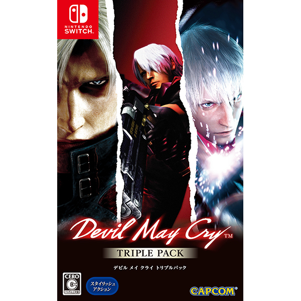 Devil May Cry Triple Pack [Nintendo Switchソフト]