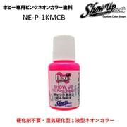 NE-P-1KMCB [ピンクネオンカラー塗料]