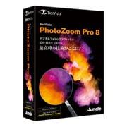 PhotoZoom Pro 8 [パソコンソフト]