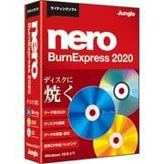 Nero BurnExpress 2020 [パソコンソフト]