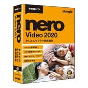 Nero Video 2020 [パソコンソフト]