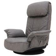 83-961 [ALBA 肘付回転座椅子 GY]