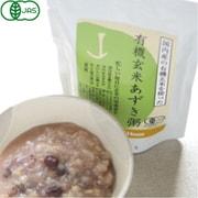 有機玄米あずき粥