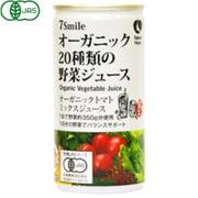 20種類の野菜ジュース 190g