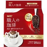 UCC 職人の珈琲 ドリップコーヒー あまい香りのモカブレンド 7g×18P 126g