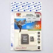 JTPK16 [Jetson Nano Developer Kit用 SDイメージインストール済み SDカード]