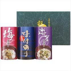 ON-AE [お茶漬け・有明海産味付海苔 和の宴]