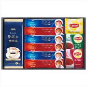 BD-15S [AGF&リプトン珈琲・紅茶セット]