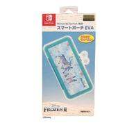 Nintendo Switch専用 スマートポーチEVA  アナと雪の女王2シルエット柄