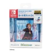 Nintendo Switch専用 カードケースカードポケット24 アナと雪の女王2