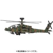 MCT404 陸上自衛隊 AH-64D アパッチ・ロングボウ [1/72スケール プラモデル]