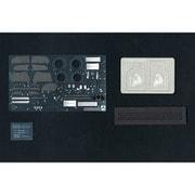 TSC-03 ランボルギーニ アヴェンタドールLP700-4 専用ディテールアップパーツセット [1/24 ディティールアップパーツ]