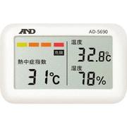 AD5690 [A&D 携帯型熱中症計 みはりん坊ジュニア AD-5690]