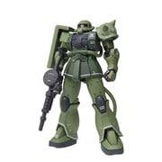 GUNDAM FIX FIGURATION METAL COMPOSITE MS-06C ザクII C型 [塗装済み可動フィギュア 全高約180mm]