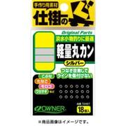 72467 [軽量丸カン 最小]