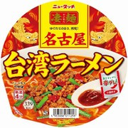 凄麺 名古屋台湾ラーメン 112g [即席カップ麺]