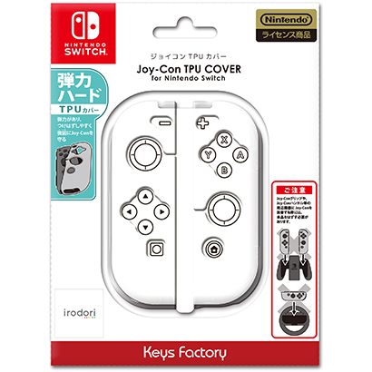 Joy-Con TPU COVER for Nintendo Switch クリア