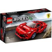 76895 [スピードチャンピオン フェラーリ F8 トリビュート]