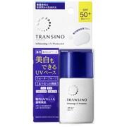 トランシーノ 薬用 ホワイトニング UVプロテクター 30ml [日焼け止め]