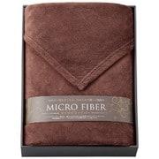 MCV702BR(ブラウン) [マイクロファイバー毛布]