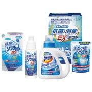 EXZ-25 [抗菌消臭EXギフト]