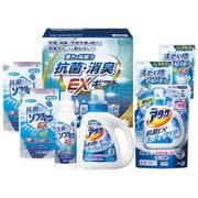 EXZ-40 [抗菌消臭EXギフト]
