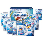 EXZ-50 [抗菌消臭EXギフト]