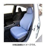 NN-6970 [ストレッチデニムシートカバー フリーサイズ前席用1枚 ブルー]