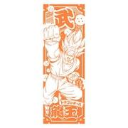 ドラゴンボールZ 龍玉てぬぐい第2弾 悟空 [キャラクターグッズ]